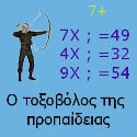 arrowmath1intro.html
